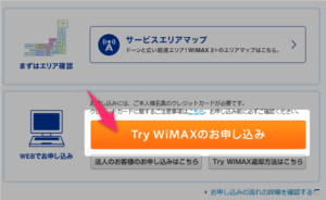 TryWiMAX