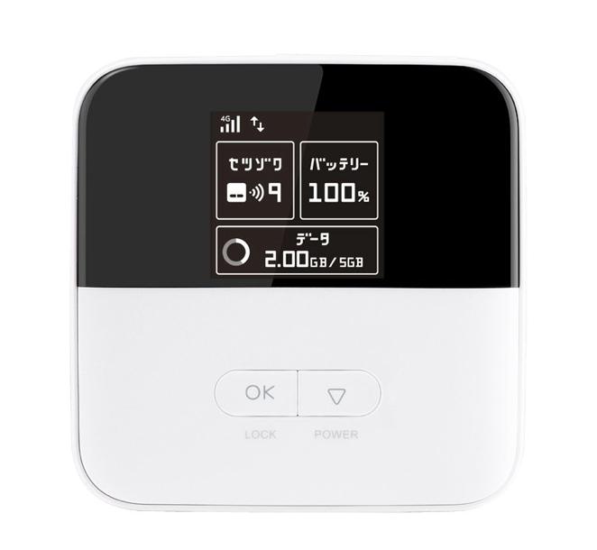 WiFi 801ZT