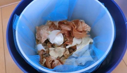 パリパリキューブ乾燥後の生ゴミ